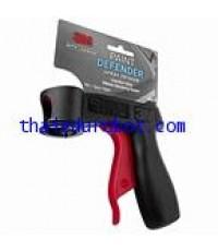 90201 หัวยิงสเปรย์กระป๋อง 3M (Paint Defender Spray Trigger made in USA)