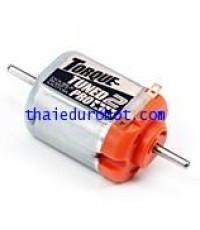 15487  Torque-Tuned 2 Motor PRO