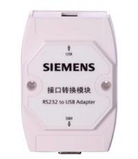 Adaptor Programing Tool RS232C/USB รุ่น FCA1804 ยี่ห้อ Siemens