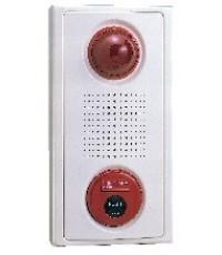 ตู้รวมอุปกรณ์แจ้งเหตุและสัญญาณเตือน,ติดฝัง รุ่นKSP-10HSG+KSU-00USD ,HOCHIKI
