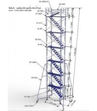 นั่งร้านหอเลื่อนสูง 6 ชั้น สูง 10.2 เมตร มีราวกันตก ขาค้ำยันใหญ่ 5.1 เมตรขนาด 1.219x1.829x11.669 m.
