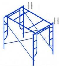 นั่งร้านมาตรฐาน 1 ชั้น 9 ชิ้น สูง 1.700 ม.×กว้าง1.219 ม.ลึก 1.829 ม. ความหนา 2.0 มม. สีฟ้า