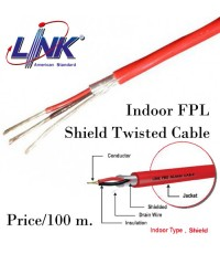 LINK Fire Alarm Shield Twisted Cable 2x18 AWG (Indoor) 1 pair FPL  ม้วนละ 100 m.  Model. CB-0218
