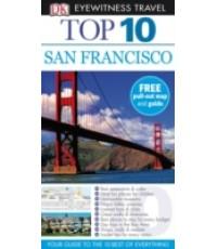 San Francisco (Dk Eyewitness Top 10 Travel Guide)