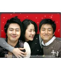 A Spring Day รักคนละขั้วหัวใจ3ดวง 5 DVD มาสเตอร์ [พากษ์ไทย+ซับไทย]