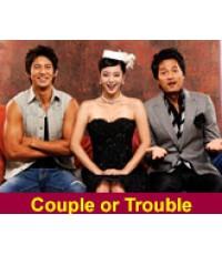 Couple or Trouble [Couple fantasy] คู่สร้างคู่แสบ 8 DVD มาสเตอร์ [พากย์ไทย+ซับไทย]