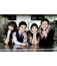 Pasta 5  DVD ลดบิต ซับไทย