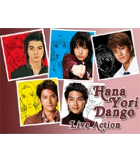 Hana Yori Dango Final รักใสหัวใจเกินร้อย 1 DVD[ พากษ์ไทย+ซับไทย] Master Zone 3)