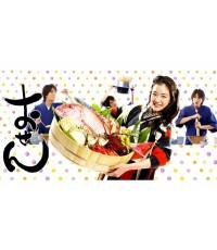 Osen เจ้าสาวจ้าวตำรับ 3 DVD ซับไทย (Gimjisoba)