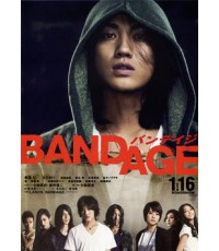 The Bandage 4 DVD ซับไทย Master Zone2  Modified by banana boat team