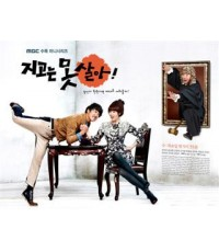 Can' t Lose/ Can t Live With Losing  5 DVDลดบิต ซับไทย RU-Indy