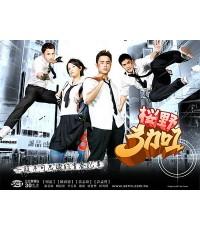 Ying Ye 3 Jia 1 แก๊งค์ซ่าส์ 3+1 V2D 5 แผ่น [ซับไทย]