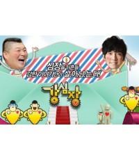 Strong Heart EP 94-95 SNSD 1 DVD [Sub Thai]