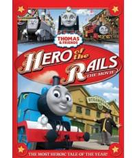 Thomas  Friends Hero of the Rails โธมัสยอดหัวรถจักร ตอน ฮีโร่ผู้ยิ่งใหญ่ 1 DVD