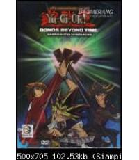 Yu-Gi-Oh! The Movie : Bonds Beyond Time ยูกิโอ เกมกลคนอัจฉริยะ เดอะมูฟวี่ แมตช์มรณะข้ามเวลาพลิกอนาคต