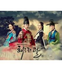 The Moon that Embraces the Sun 5 DVD ลดบิตซับไทย RU-Indy [คิมซูฮยอน/ฮันกาอิน/จองอิลวู]