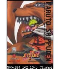Naruto Shippuden 7 นารูโตะ ตำนานวายุสลาตัน 7 ภาคอสูรหกหาง 2 D2D Master