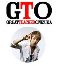 Great Teacher Onizuka 2012 [GTO 2012]  Special   1 DVD ซับไทย
