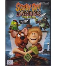 Scooby-Doo! Adventures: The Mystery Map (Original Puppet Movie) /สคูบี้ดู ผจญภัยล่าลายแทงโจรสลัด