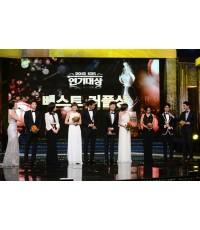 KBS Drama Awards [311213]  2 DVD  งานประกาศรางวัล ซีรีย์ยอดเยี่ยม ทางช่อง KBS