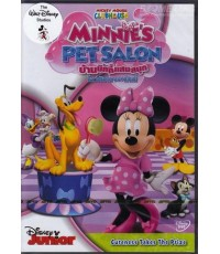 Mickey Mouse Clubhouse: Minnie s Pet Salon /บ้านมิคกี้แสนสนุก : โชว์พิเศษของมินนี่ [พากย์ไทย+บรรยายไ
