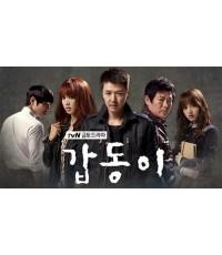 Gap Dong   5 DVD จบ ลดบิต ซับไทย[ยูนซังฮยอน/คิมมินจอง/ลีจุน/คิมจีวอน]