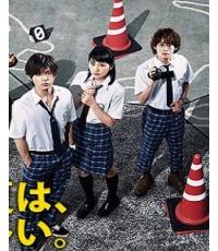 Kindaichi Shonen no Jikenbo N (neo)  2 DVDจบ [ซับไทย]  [ยามาดะ เรียวสุเกะ]