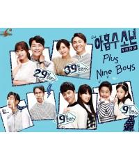 Plus Nine Boys   4  DVDจบ ลดบิต ซับไทย [คิมยองกวาง/ยุกซองแจ(BTOB)]