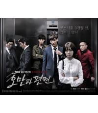 Pride and Prejudice   5   DVDจบ ลดบิต ซับไทย  [ชอยจินฮยอ/แพคจินฮี]