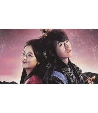 Shine or Go Crazy   6   DVDจบ  ลดบิต ซับไทย [จางฮยอก,โอยอนซอ]
