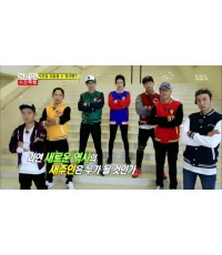 Running Man EP.243  =  1 DVD [Sub Thai]