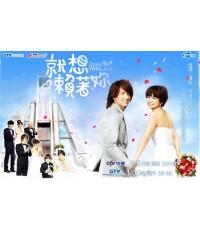 Down With Love รักใสใส หัวใจปิ๊งรัก   5  DVD ภาพมาสเตอร์ โมเสียงไทย