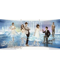 Fabulous 30 รักใหม่หัวใจลัลล้า  15  DVDจบ   (76 ตอน ) ภาพมาสเตอร์ โมเสียงไทย
