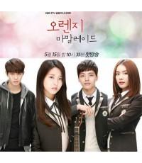 Orange Marmalade   3  DVDจบ ลดบิต ซับไทย [ซอลฮยอน/ ยอจินกู]