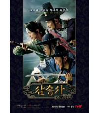 Three Musketeer ซัมซองซา 3 ทหารเสือคู่บัลลังก์   3  DVD ภาพมาสเตอร์ เกาหลี โมเสียงไทย