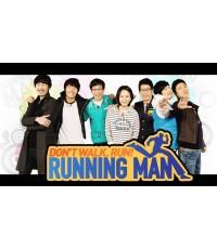 Running Man EP.271  =  1 DVD [Sub Thai]