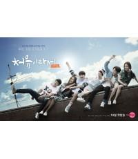 Because It's the First Time  2  DVDจบ ลดบิต ซับไทยจบ [ชเวมินโฮ/พัคโซดัม/คิมมินแจ]