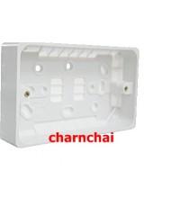 Haco CURVE รหัสสินค้า : 9048 ราคา ฿85.00 THB กล่องพลาสติกติดลอย กล่องพลาสติกติดลอย แบบ 2 ช่อง ขนาด H