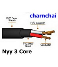 สายไฟฟ้า ไทยยาซากิ NYY 3 แกนพื้นที่หน้าตัดขวาง 120 MM2 สายไฟเบอร์ 120