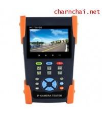 เครื่องทดสอบกล้องวงจรปิด  IP CAMERA TESTER LCD Touch Screen 3.5 นิ้ว  480x320