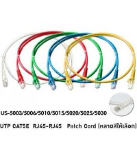 LINK US-5006-X LINK CABLE – CAT 5E RJ45 – RJ45 PATCH CORD 2M; YELLOW