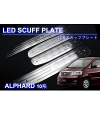 Alphard stainless! scuff plate !! All time hot hit item !!!!