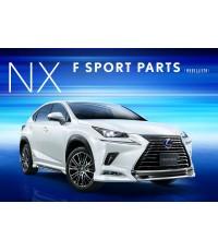ชุดล้อ Modellista แท้ สภาพสวยจากญี่ปุ่น Option ตรงรุ่นสำหรับ Lexus NX