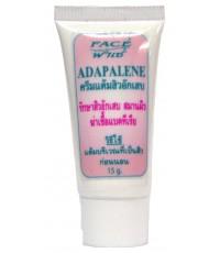 ครีมรักษาสิวอักเสบ (ADAPPALENE) 15 g.