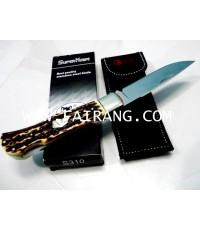 มีดพับด้ามลายไม้ Super Knife S310