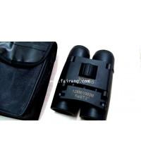 กล้องส่องทางไกลแบบสองตากำลังขขยาย 126m/1000m เลนซ์โค๊ทตัดแสงสบายตา