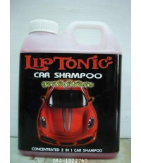แชมพูล้างรถผสมแว๊กซ์ ลิปโทนิค 1 ลิตร