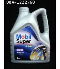 โมบิล ซูเปอร์ 1000 20W-50 4 ลิตร