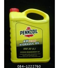 น้ำมันไฮดรอลิค ISO 32(L)  5L