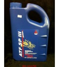 น้ำมันเกียร์ออโต้ ATF SP III ขนาด 4 ลิตร
